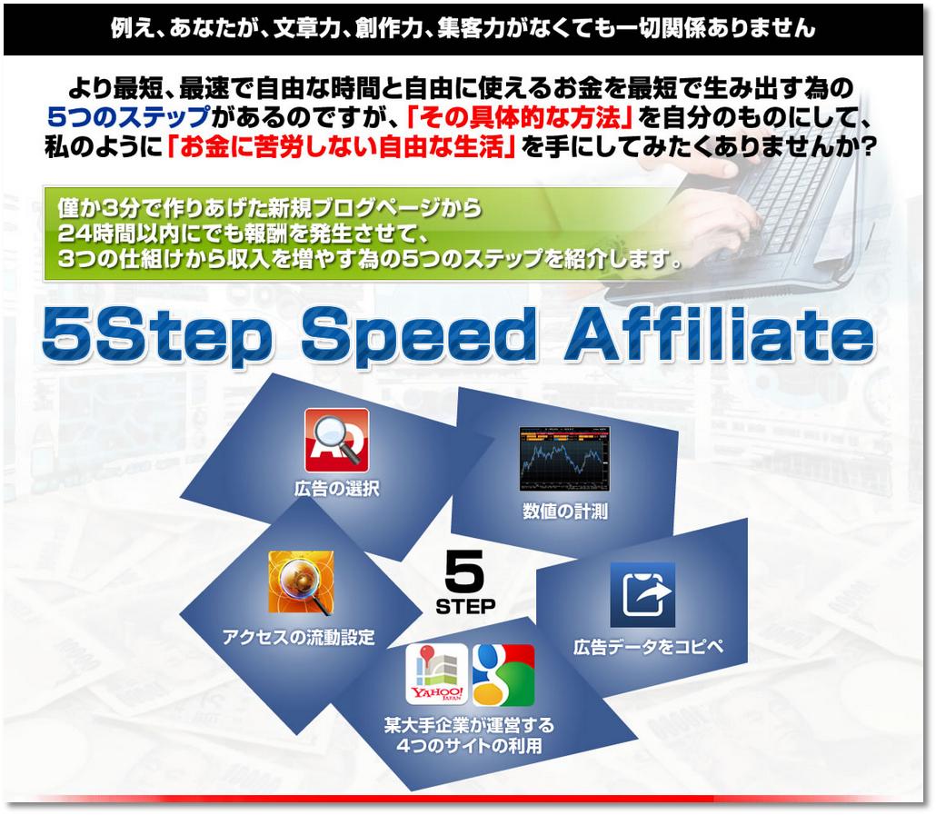 5step10_2017021222000442f.jpg