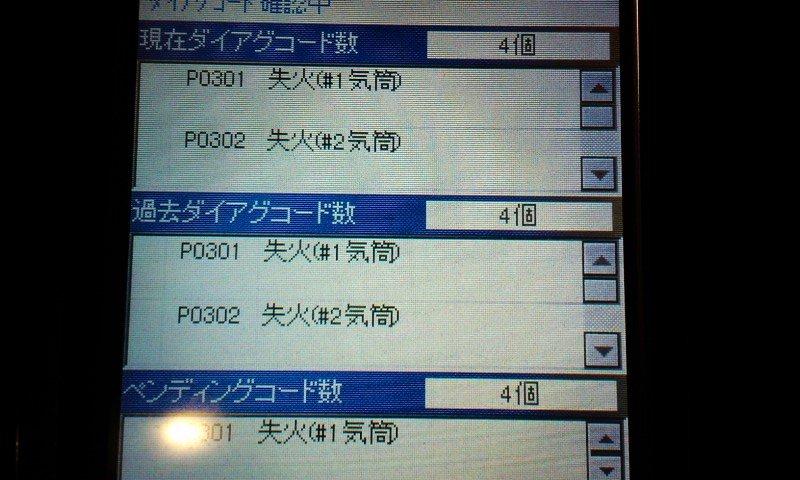 L300A_MIRA_shokubaitsumari02.jpg