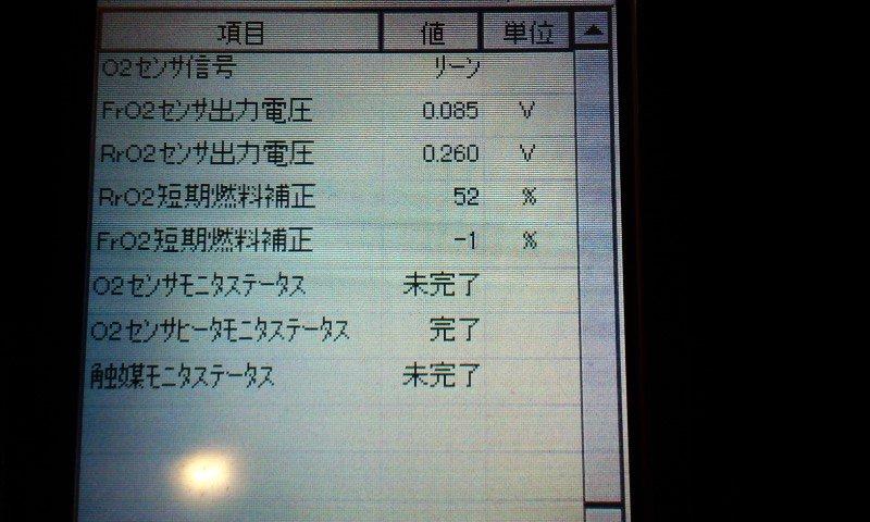 L300A_MIRA_shokubaitsumari03.jpg