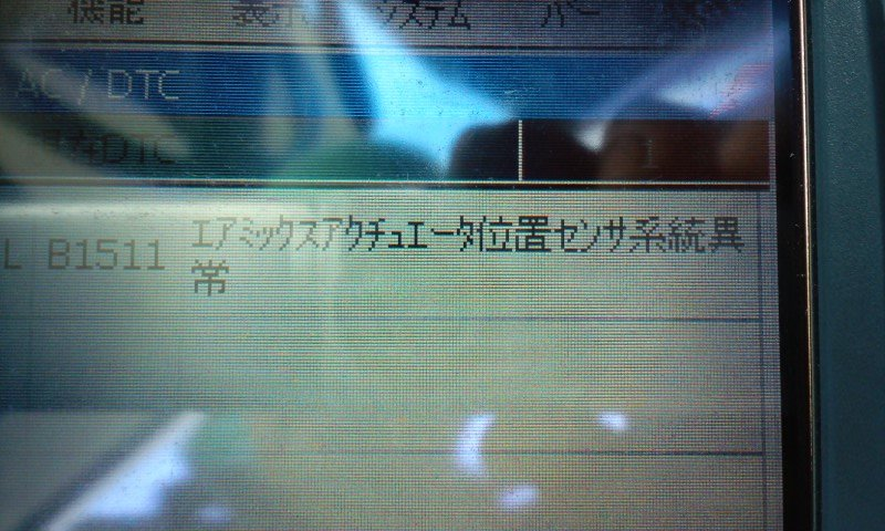 MH34S_aircon_shuuri02.jpg
