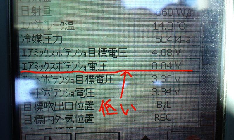 MH34S_aircon_shuuri03.jpg