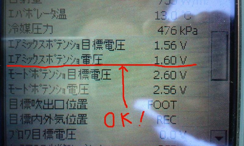 MH34S_aircon_shuuri07.jpg
