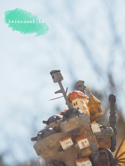 ハウルの動く城 フィギュア