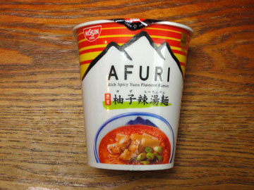 AFURI 柚子辣湯麺(ゆずらーたんめん)