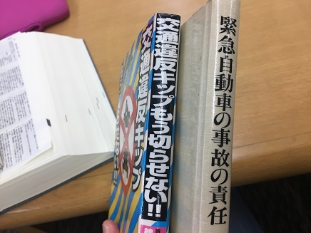 2072017 図書館で調査S2