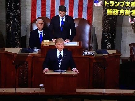 3012017 TrumpS1