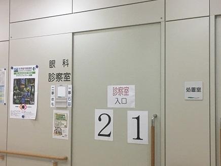 3162017 国立呉S1
