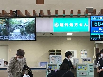 3162017 国立呉S3