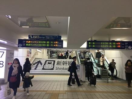 3032017 博多駅S