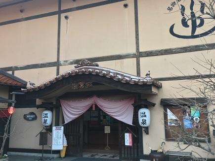 3252017 神楽温泉湯治村S2