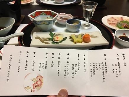3252017 神楽温泉湯治村S3
