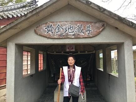 3番金泉寺黄金地蔵尊S6