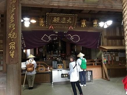 8番熊谷寺本堂内S5