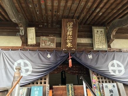 9番法輪寺本堂S3