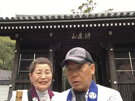 10番切幡寺山門S1