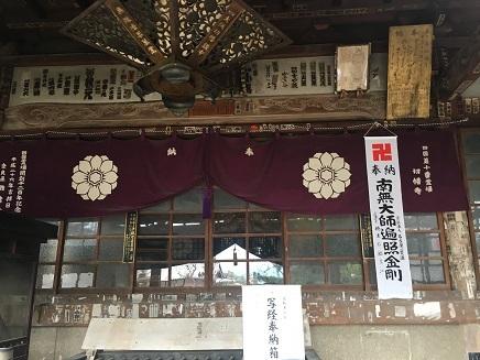 10番切幡寺本堂S3