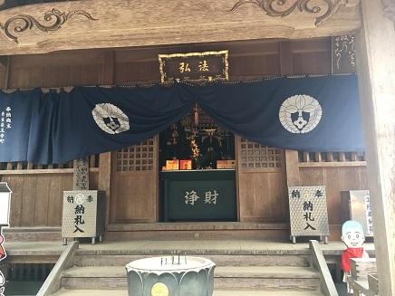 11番藤井寺大師堂S5