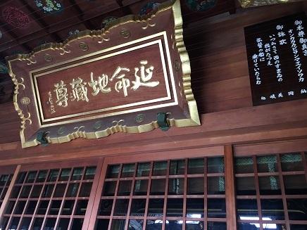 19番立江寺本堂S3