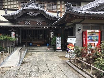 19番立江寺本坊納経所S6