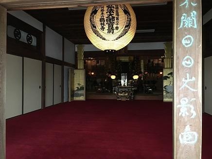 20番鶴林寺S4
