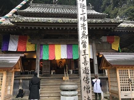 22番平等寺本堂S3