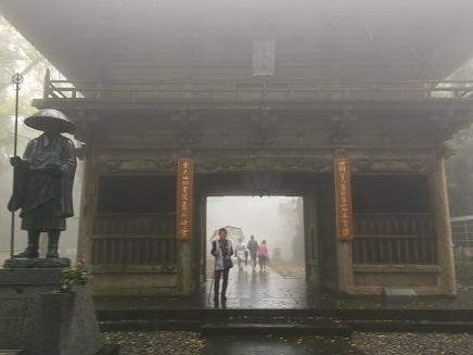 24番最御崎寺山門S2