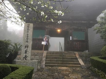 27番神峯寺山門S3