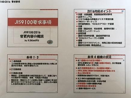 4142017 KSC社S2