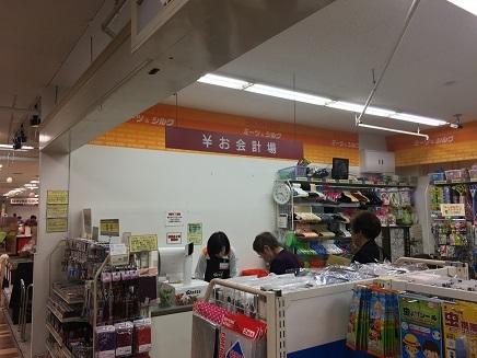 4192017 100円ShopS