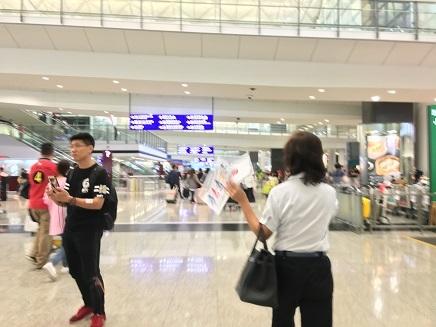 4212017 香港ガイドさんに合うS4