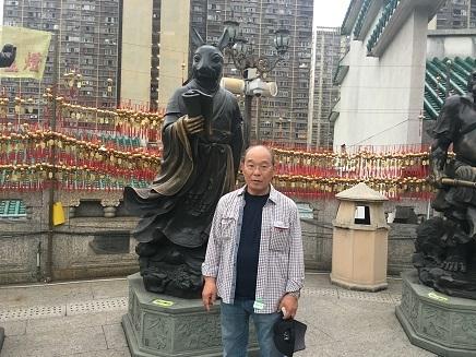 4212017 香港観光晉色園黄大仙S9