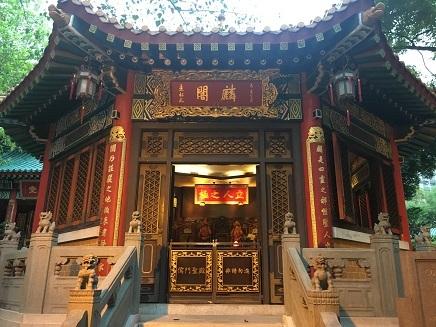 4212017 香港観光晉色園黄大仙S12
