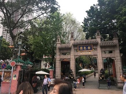 4212017 香港観光薔色園黄大仙S7