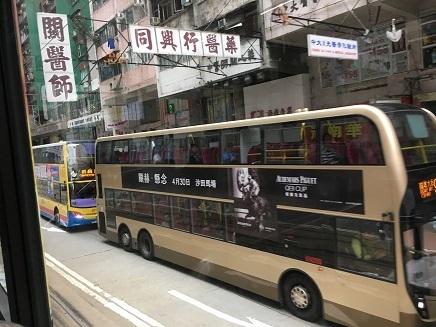 4222017 香港2階建バスS1