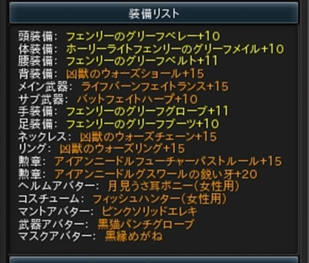 20170223_225657-1.jpg