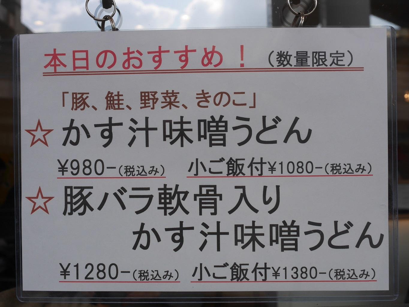 P1170381.jpg