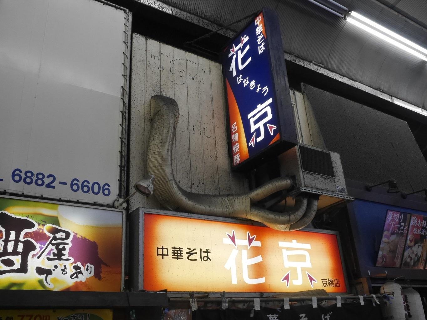 P1170474.jpg