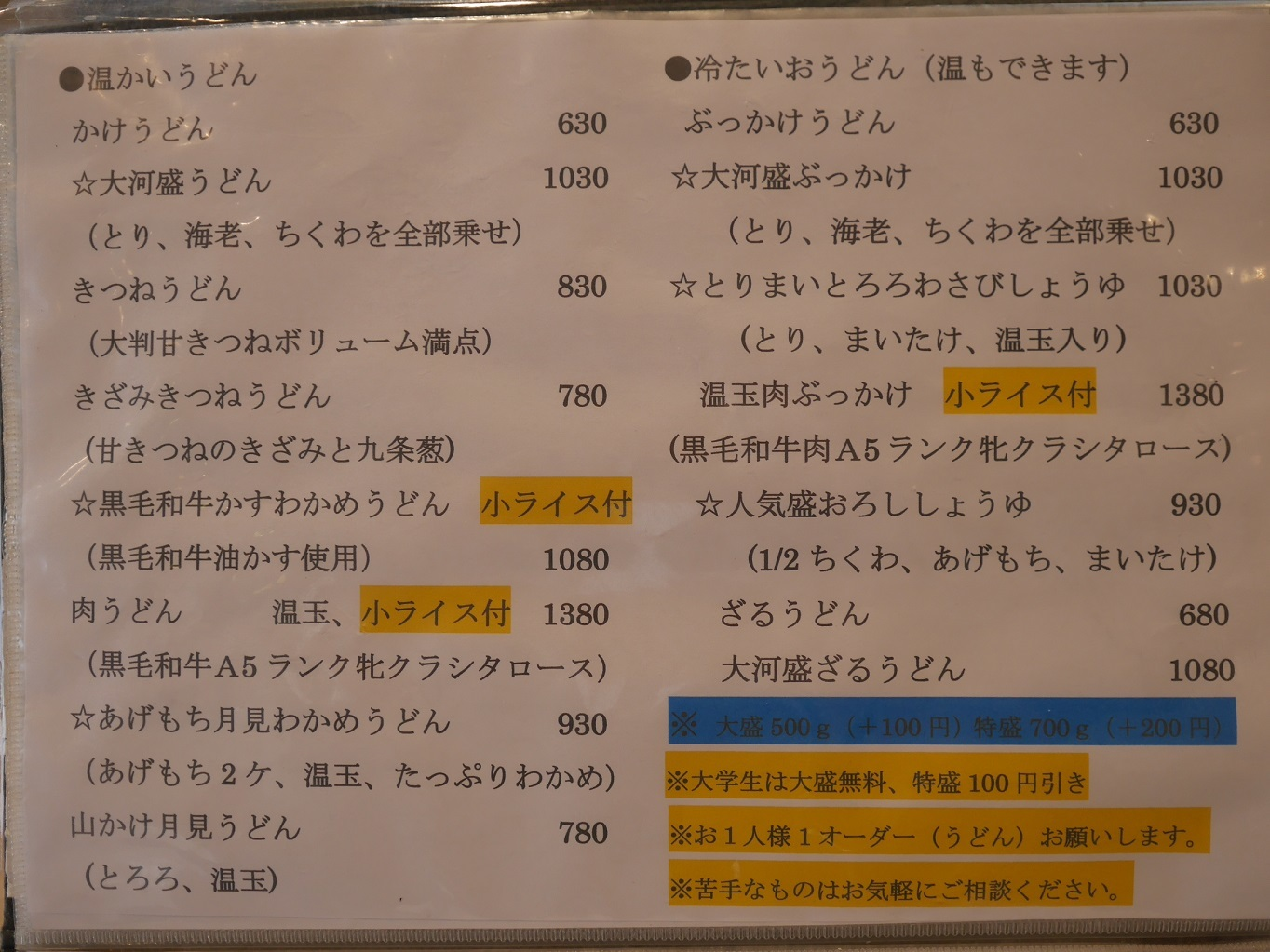 P1170638.jpg