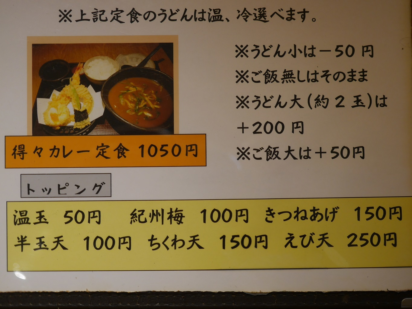 P1180012.jpg