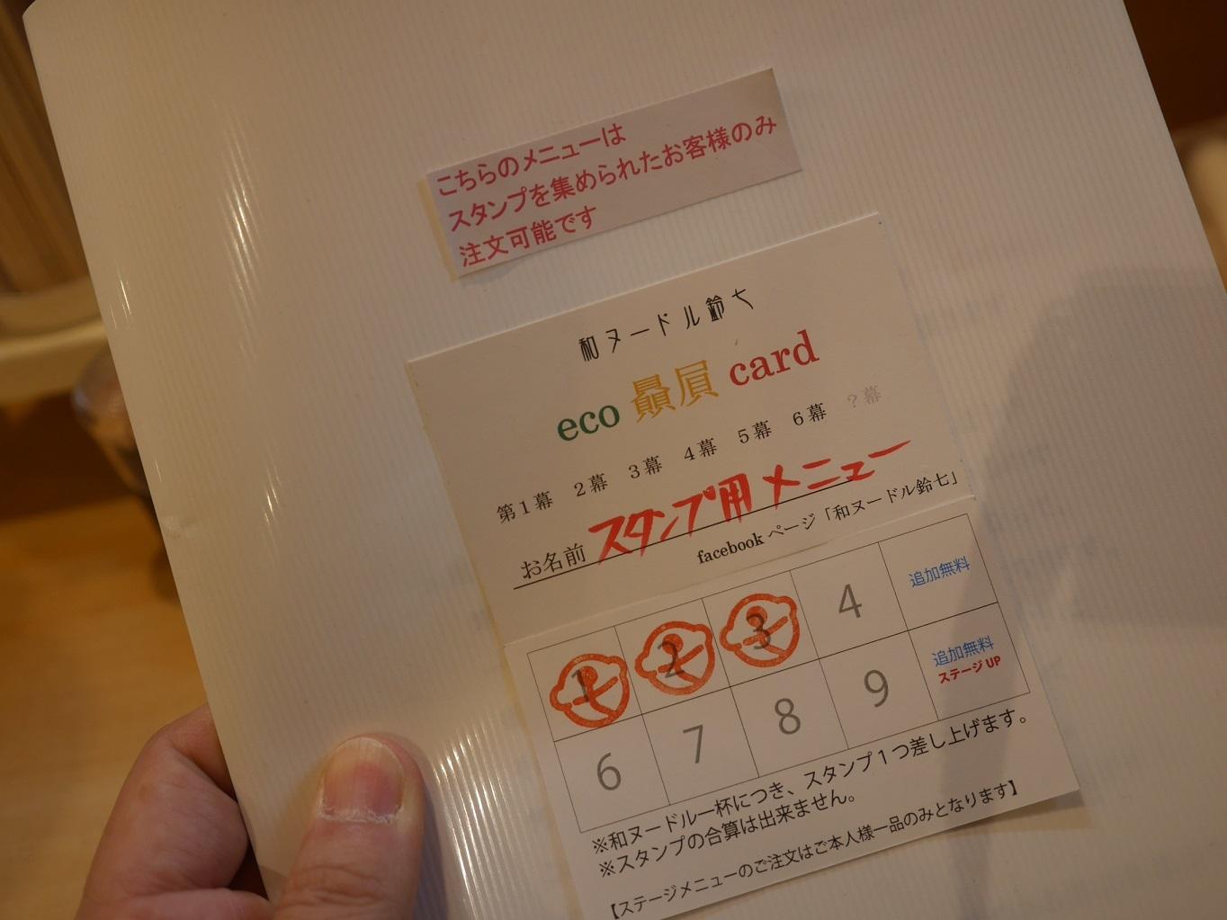 P1180469.jpg