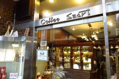 スマート珈琲店1