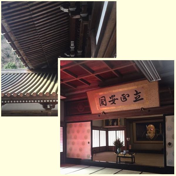 久遠寺page