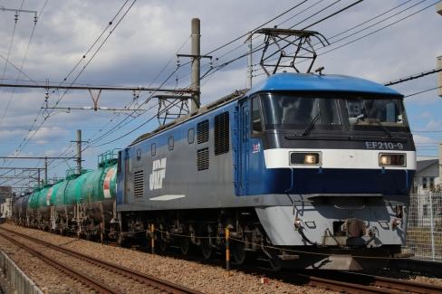 EF210-9