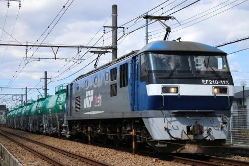 EF210-113