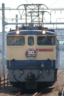 EF65 2139