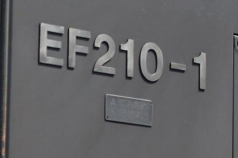 EF210-1 ナンバープレート