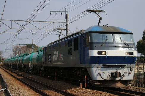 EF210-163