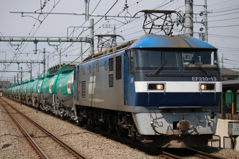 EF210-13