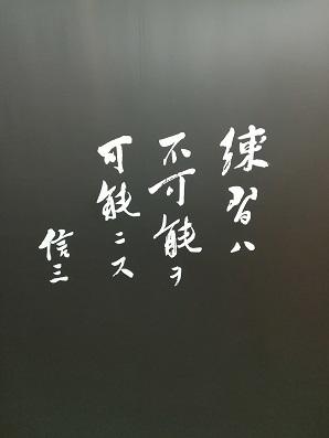 shinzou
