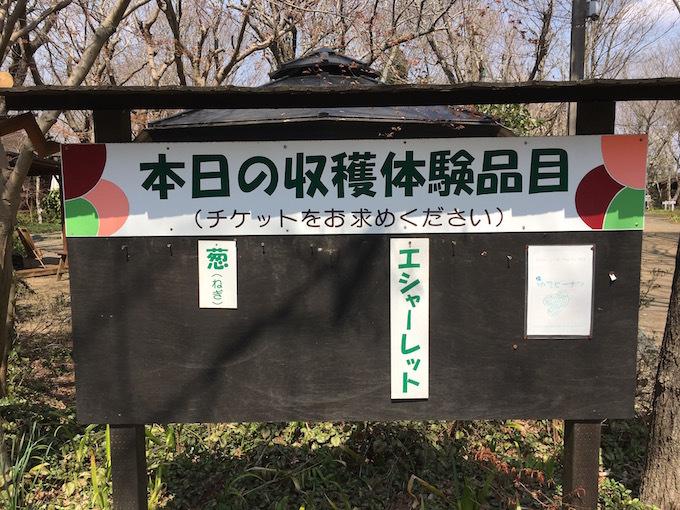 有野実苑5